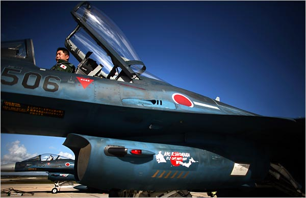 Japan military army forces