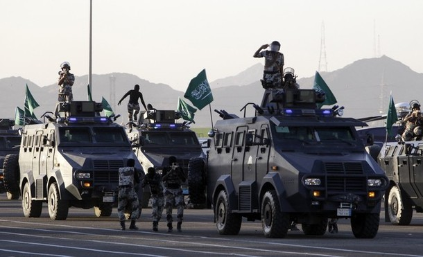 Saudi Arabia military army forces