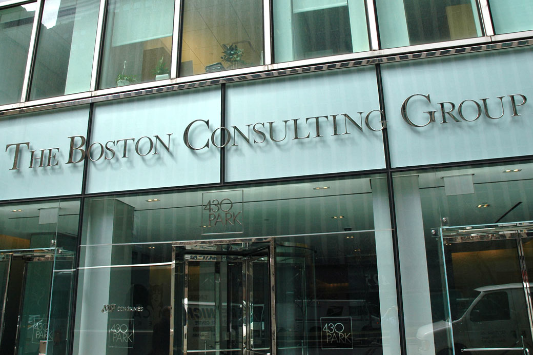 The Boston Consulting Group headquarters