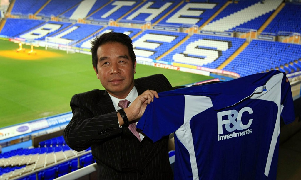 Carson Yeung owner of Birmingham