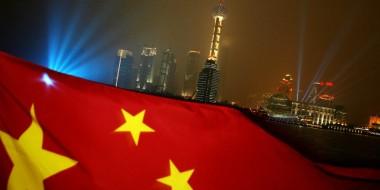 China wallpaper at night